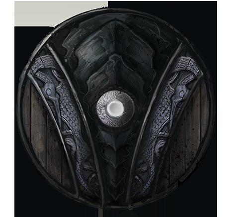 Shield - vik